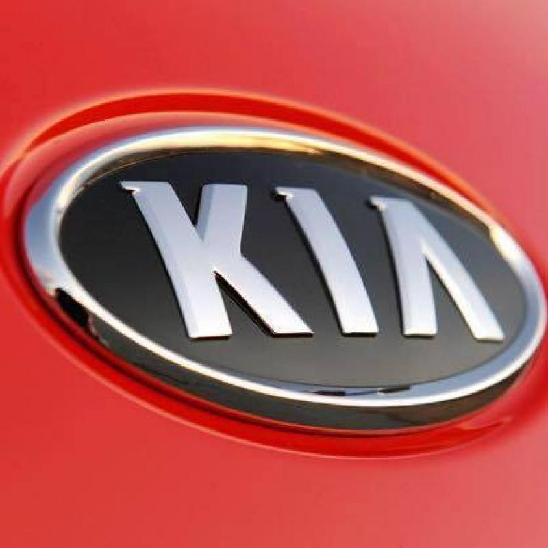 شركة مصنع كيا البيع المباشر Kia الشركة العامة لصناعة السيارات في الاسكندرية