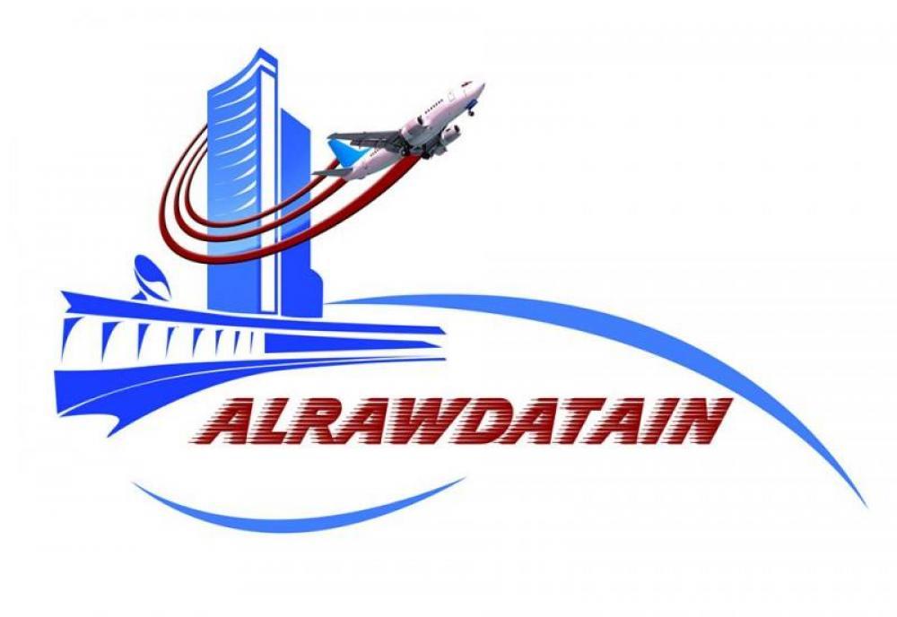 AL-Rawdatain Co (شركة الروضتين للسفر والسياحة)